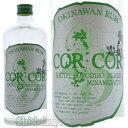 【国産ラム酒】グレイスラム コルコル・アグリコール 25度 720ml CORCOR AGRICOLE