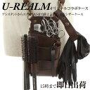 U-REALM オリジナル コラボ シザーケース ヴィンテージブラウン / 国内シザーケース専門メーカー 職人手作り/ 美容師 …