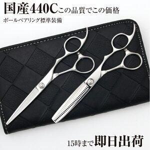 日本のハサミ専門メーカー / 美容師専用 【PF】DEEDS GTZ シザー・セニング・専用ケース セット(5.5 6.0インチ) / 美容師 理容 理容師 散髪 はさみ シザー セニング