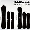 17_artiste_black_a