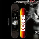 18_desire_a