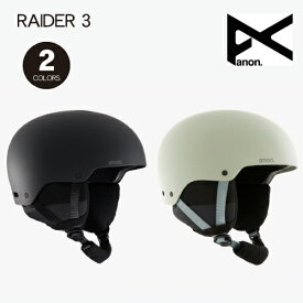 【19-20 ANON RAIDER 3 ASIAN FIT】アノン ヘルメット レイダー3 アジアンフィット ジャパンフィット メンズ レディース ユニセックス 取り外し可能イヤーパッド 軽量 国内正規品 最安モデル