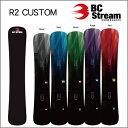 18_r2_custom_a