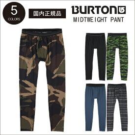 【 BURTON Men's MIDWEIGHT PANT 】 バートン インナー ファーストレイヤー