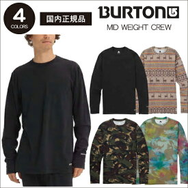 【 BURTON Men's MIDWEIGHT CREW 】ファーストレイヤー インナー ポリエステル素材