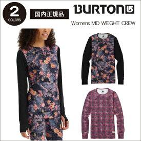 【 BURTON Women's MIDWEIGHT CREW 】ファーストレイヤー インナー ポリエステル素材