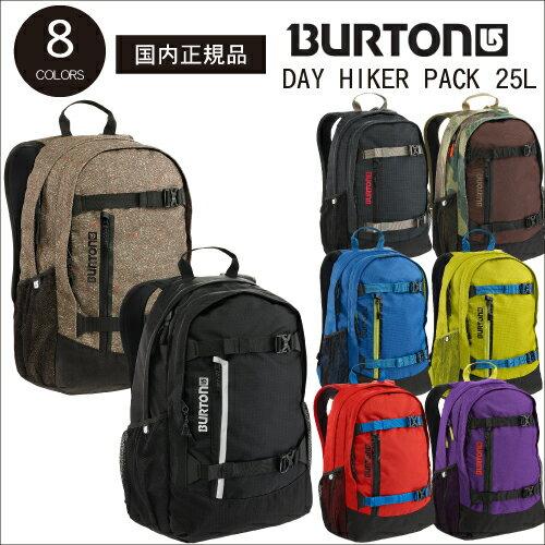 【 2015 BURTON DAY HIKER PACK 25L バックパック 】 バートン デイハイカー リュック