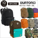 15fw_kettle_pack_a