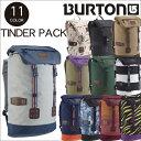15ss tinder pack a