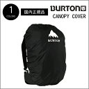 16ss canopy cover a