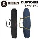 19 boardsack a