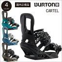 17_cartel_a