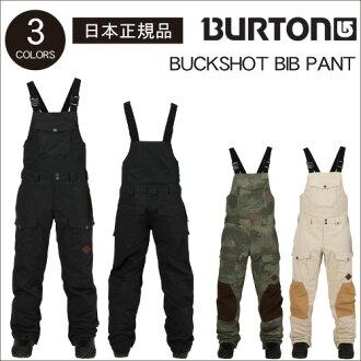 Burton Buckshot bib pants Danny Davis wear model