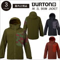 BURTON_AK_2L_BOOM_JACKET