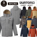 17 covert jkt a