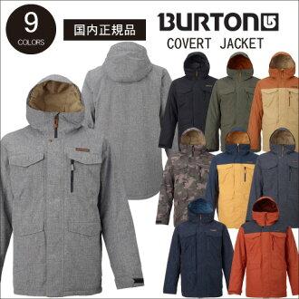 Burton snowboard are