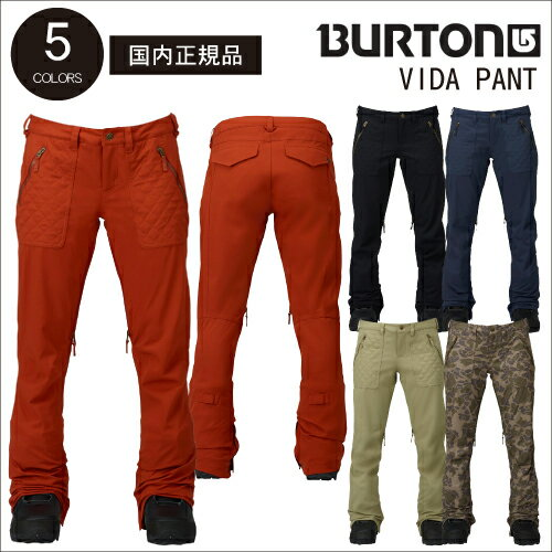【 16-17 2017 BURTON VIDA PANT 】 バートン スノーボードウェア レディース