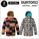 18 eastfall jkt a