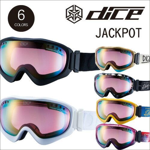 【 2016 DICE JACKPOT レンズ:パステルピンクミラー/偏光ピンク 】 ダイス ジャックポット