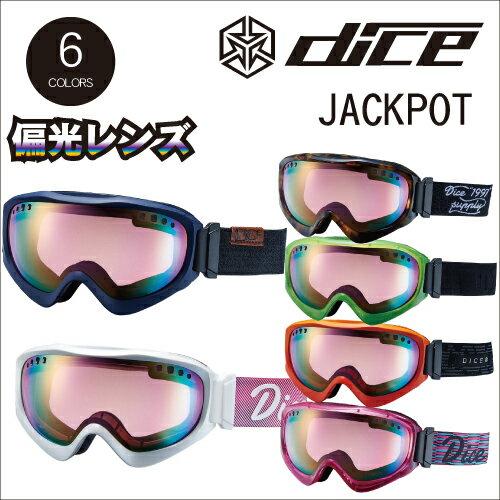 【 16-17 2017 DICE JACKPOT レンズ:パステルピンクミラー/偏光ピンク 】 ダイス ジャックポット