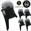 18_sabbath_a