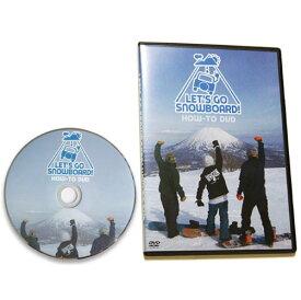 【 レッツゴースノーボード DVD LET'S F GO SNOWBOARD 】HOW TO ハウツー