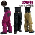 GREEN_CLOTHING_WORK_PANTS