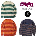 19 wool layer a
