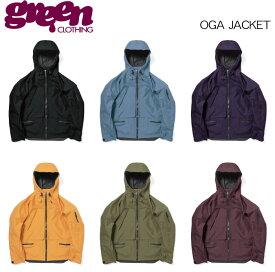 【19-20 GREEN CLOTHIG OGA JACKET】グリーンクロージング オガジャケット スノーボードウェア 2020 送料無料