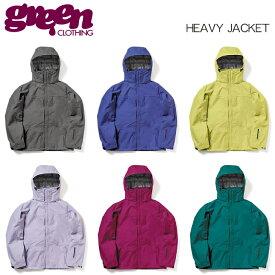 【20-21 GREEN CLOTHIG HEAVY JACKET】グリーンクロージング ヘビージャケット スノーボードウェア 2021 送料無料