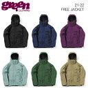 【21-22 GREEN CLOTHIG FREE JACKET】グリーンクロージング フリージャケット スノーボードウェア 2022 送料無料