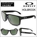 【 OAKLEY HOLBROOK フレーム: Polished Black 】 オークリー サングラス ホルブルック