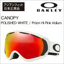18 canopy wht a