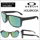 Holbrook_07_a