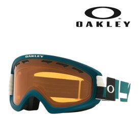 【OAKLEY O FRAME 2.0 XS フレーム:ICONOGRAPHY BALSAM レンズ:PERSIMMON/DARK GREY】オークリー ゴーグル キッズ スペアレンズ付き