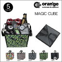 16_magic_cube_a