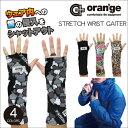 16 wrist gaiter a