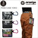 17 passcase yoko a