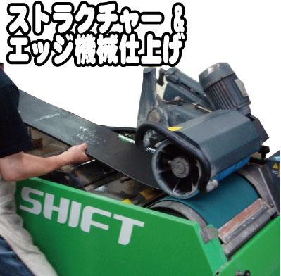 【 スノーボード チューニング Level.2 】 チューンナップ チューン メンテナンス ホットワックス Vサーモ