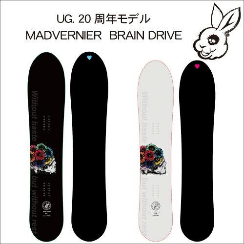 【 18-19 2019 UG. MADVERNIER BRAIN DRIVE 】20周年モデル スノーボード マッドバニー