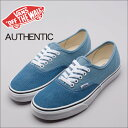 Authentic denim a