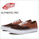 Authentic pro pot a