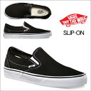 Slipon blk a