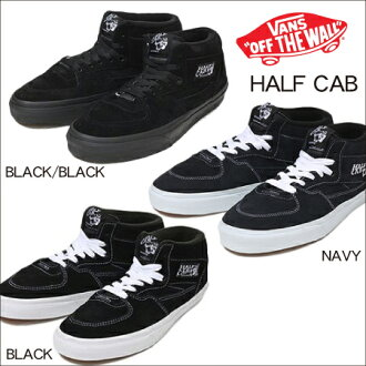 Black / black black