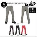 18 battle pnt  a