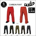 18 carbon pnt a