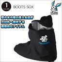 18_boots_sox_a