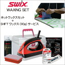 Swix wax set a