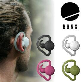 【BONX Grip ボンクスグリップ】ウェアラブルトランシーバー ハンズフリー ワイヤレスイヤホン Bluetooth対応 同時通話 小型 スノーボード バックカントリー バイク サイクリング 音楽