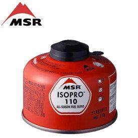 【MSR イソプロ110 ISOPRO110】ガス缶 ガスカートリッジ アウトドア テント キャンプ 日本正規品